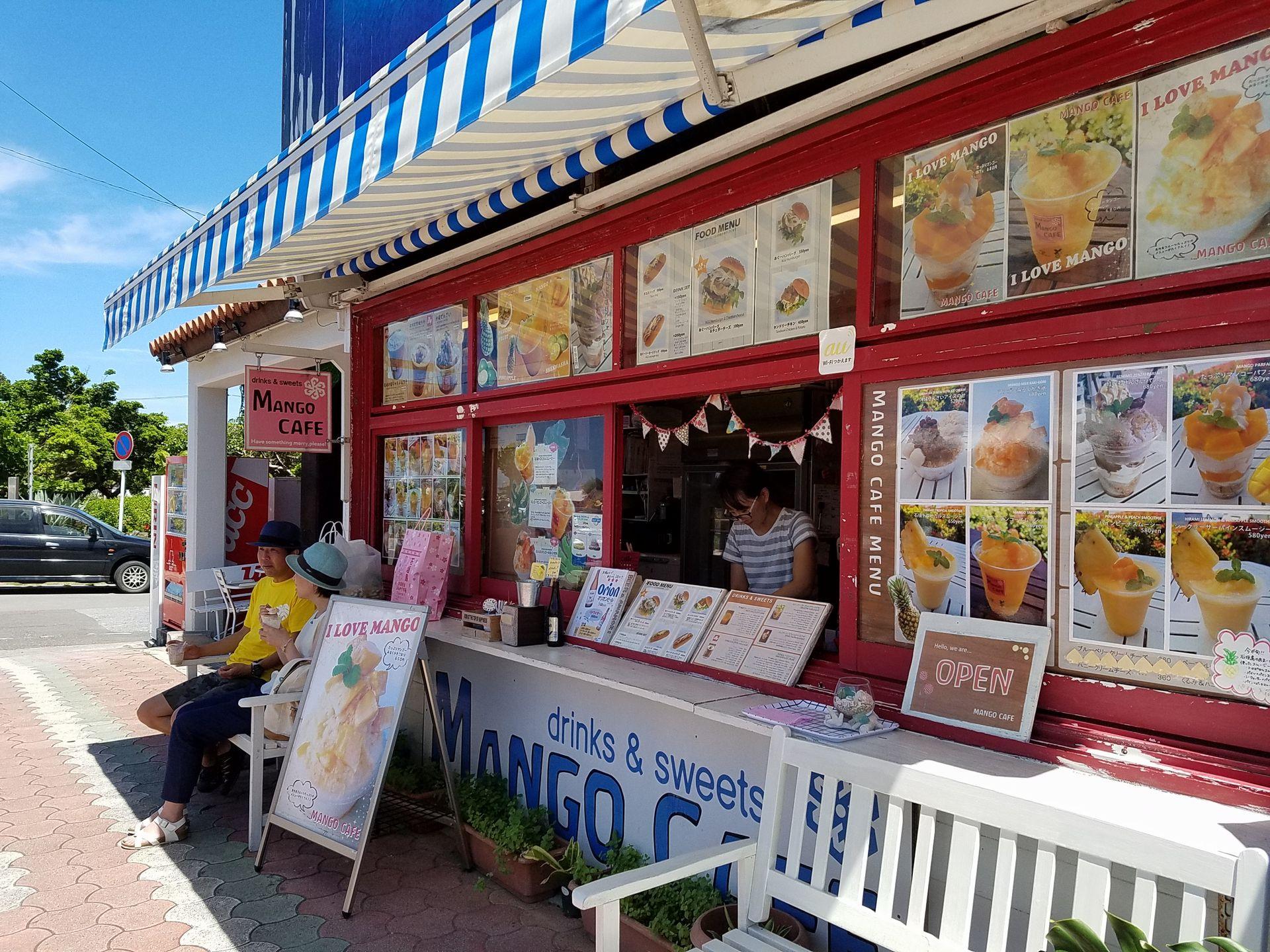 石垣島 MANGO CAFE-マンゴーカフェ